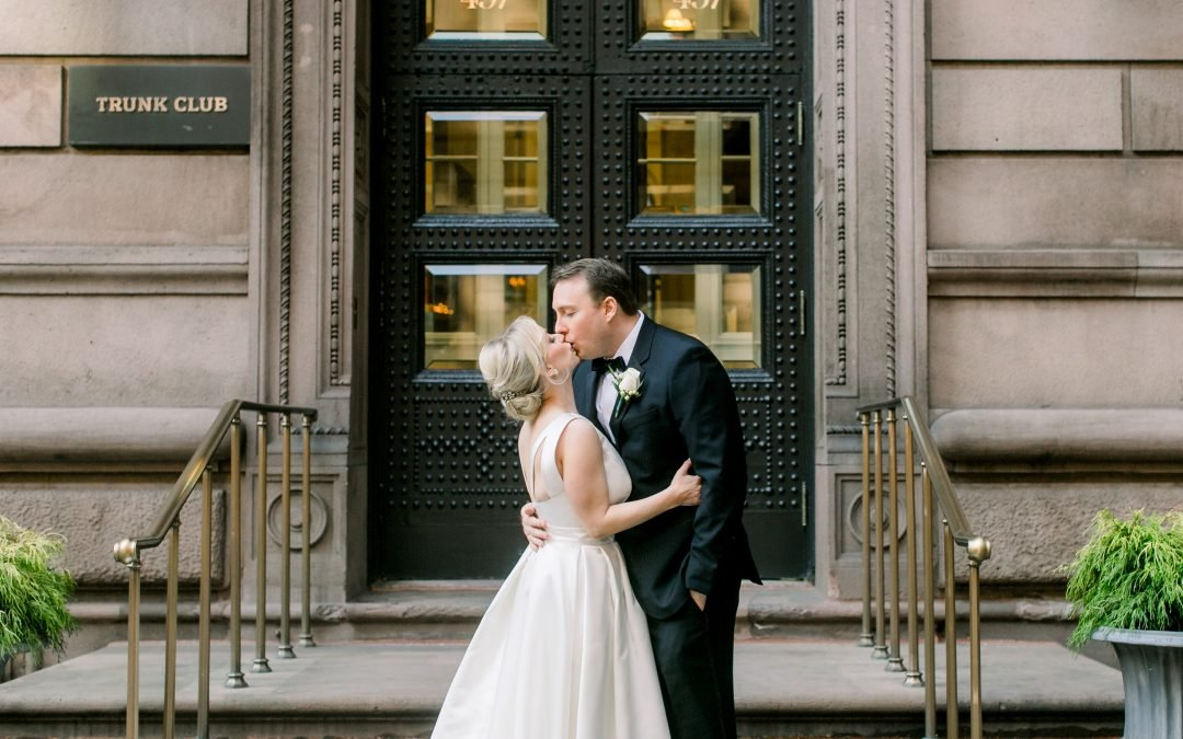 What Are The Best Full-Service Wedding Venues in NYC?